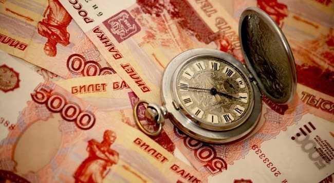 минусы получения денег в долг