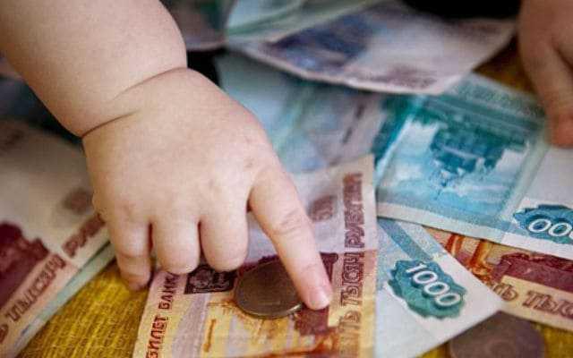 помощь при рождении ребенка от работодателя
