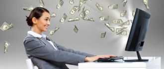 попросить деньги в интернете
