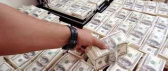 найти много денег