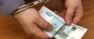 украсть деньги