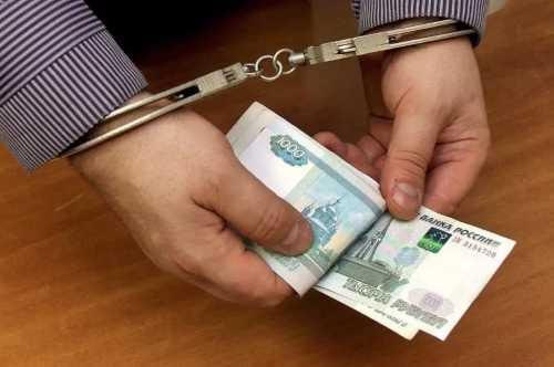 Как накажут преступника который украл деньги
