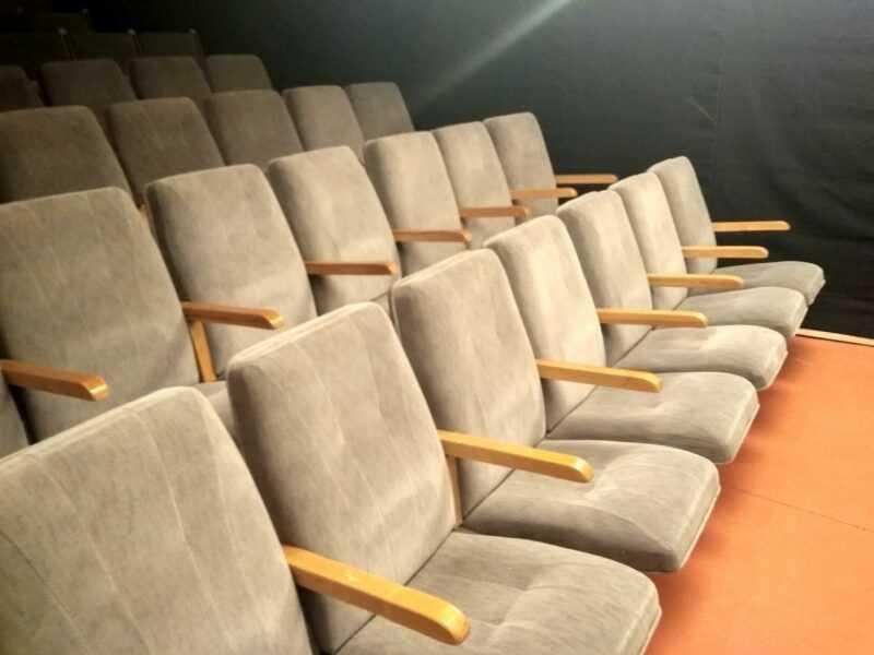 Фото зрительного зала