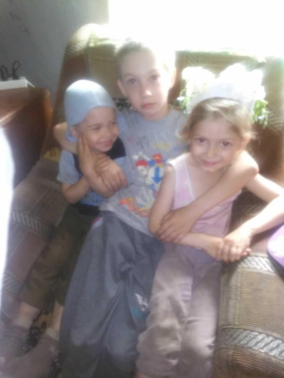 Это то троя моих детей