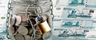 денежные накопления при маленькой зарплате