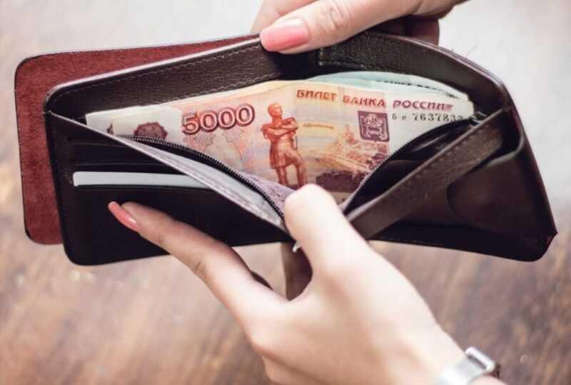 дополнительный заработок при маленькой зарплате