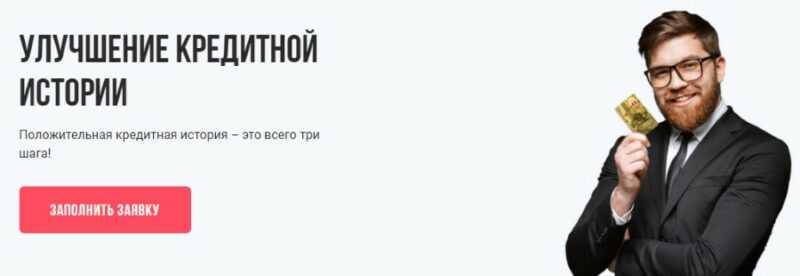 Телефон букинком в москве бесплатно