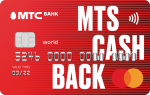 MTS Cashback карта