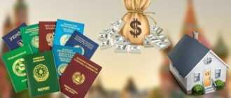 кредит для иностранных граждан