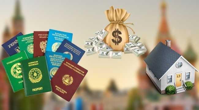 Взять срочный займ для граждан СНГ на карту в России, деньги в долг гражданину СНГ в Москве