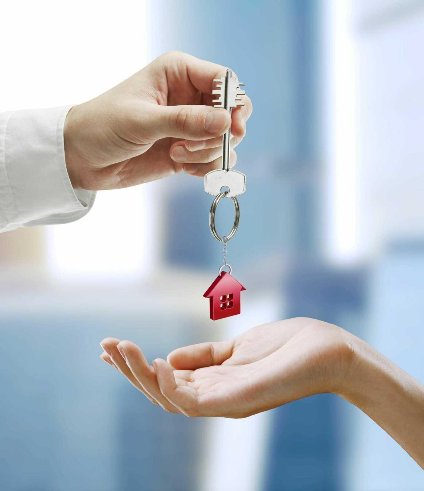 Ключи от моей квартиры))
