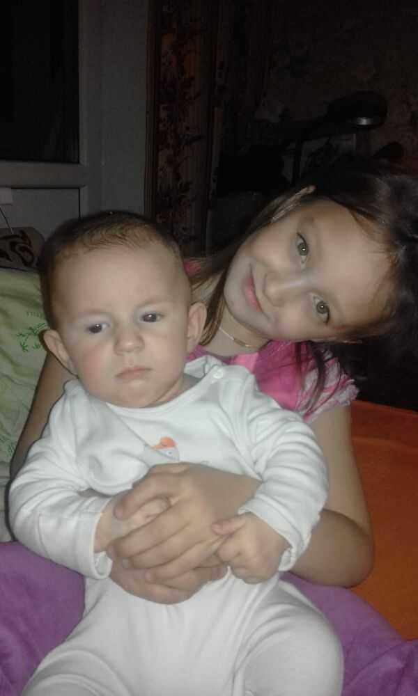Дочь с сыном