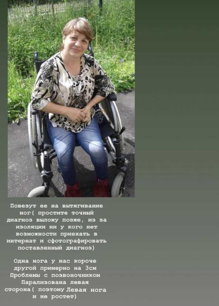 Это моя мать Любовь Александровна